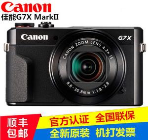 正品国行Canon/佳能PowerShot G7 X Mark II <span class=H>数码</span>相机 佳能G7XM2