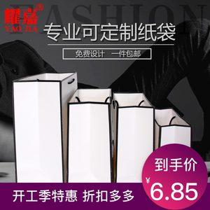 服装店袋子礼品袋牛皮<span class=H>纸袋</span>手提袋批发购物包装袋定做印logo韩版