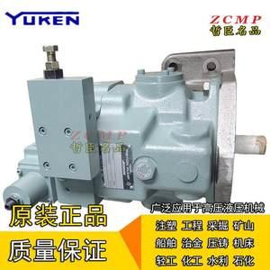 YUKEN<span class=H>油研</span>变量<span class=H>柱塞泵</span>维修A145-FR04HS/LR04HS/FR04CS/LR04CS-60