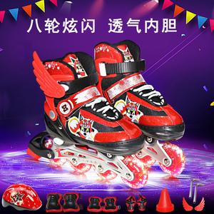 溜冰鞋儿童全套装3-5-6-8-10岁可调码全闪光旱冰鞋直排轮滑鞋男女