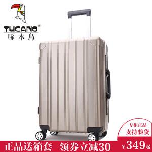 啄木鸟<span class=H>拉杆箱</span>简约纯色铝框PC学生行李箱旅行箱万向轮密码箱登机箱