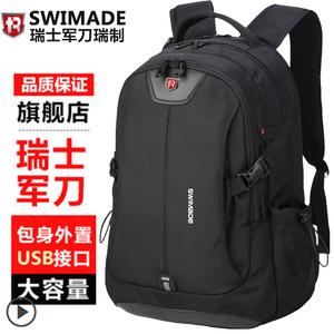 瑞士军刀双肩包男包包背包书包工装折叠电脑包旅行包潮牌旅游定制