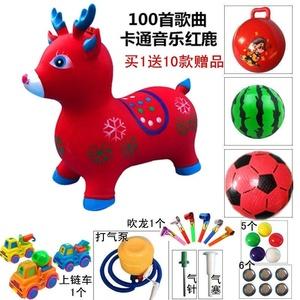 带音乐10首音乐充气牛儿童加大坐骑小号婴儿骑马玩具充气迷你叮当