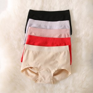 中腰产后收腹提臀<span class=H>内裤</span>女纯棉档舒适透气三角短裤无痕包臀薄款底裤