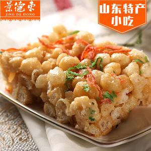 山东特产景德东百子糕沙琪玛传统糕点点心小吃零食年货食品美食