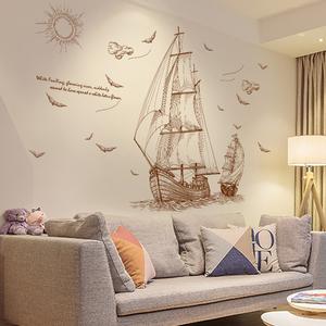 客厅卧室现代简约欧式壁画贴纸<span class=H>自粘</span> 沙发背景墙装饰墙贴画可移除