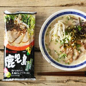 和趣屋 日本进口marutai九州名<span class=H>拉面</span>鹿儿岛黑猪肉豚骨面条浓汤速食