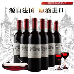 法夫尔堡限量版优级干红葡萄酒红酒整箱 送酒杯送醒酒器