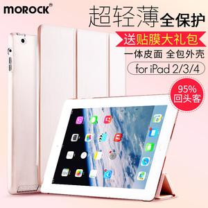morock苹果iPad4保护套超薄<span class=H>休眠</span>iPad3<span class=H>皮套</span>平板iPad2全包边透明壳