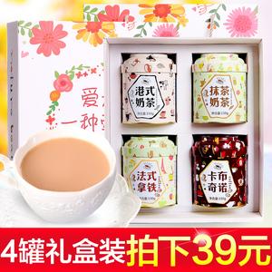 【4罐拍下39元】四月茶侬<span class=H>冲饮</span>港式抹茶奶茶法式拿铁卡布奇诺咖啡