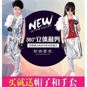 新款儿童爵士舞街舞演出服女亮片嘻哈舞台套装架子鼓<span class=H>表演服</span>装男童