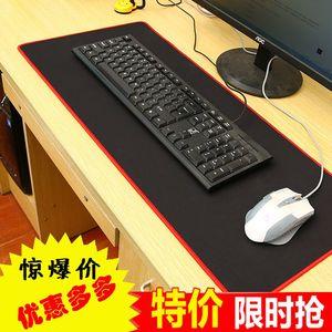办公桌垫鼠标垫可爱创意显示器<span class=H>电脑</span><span class=H>周边</span>超大 新品大卖热卖