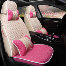 Seat Cover Four Seasons General Mother's Four Seasons Cloth Art Volkswagen Langyi Polo Tour View Golf 7 Full Package Cushion Cover