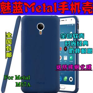 魅族<span class=H>mx2</span> mx3 mx4pro mx5魅蓝m1note2 metal手机<span class=H>后盖</span>电池后壳原装