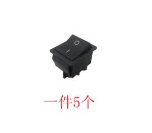 KCD1-601CB1 2脚2档 扁型 翘板 <span class=H>波形</span> <span class=H>电源</span>器具船型<span class=H>开关</span> 5个