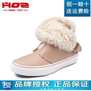 美国【<span class=H>HOZ</span>后街】 正品牌2018新款女<span class=H>鞋</span>加绒内羊毛保暖短筒<span class=H>雪地</span>靴