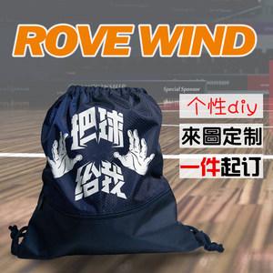 定制篮球袋篮球包束口袋双肩背包足球袋足球包训练包收纳袋子鞋包