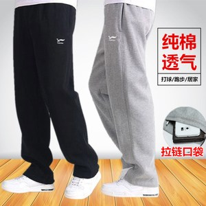 运动裤男宽松纯棉长裤子秋冬季加肥大码休闲裤加绒加厚款直筒卫裤