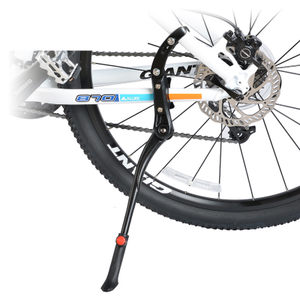 铝合金<span class=H>自行车</span>脚撑支撑 超轻支架 山地车<span class=H>边撑</span>停车架脚架单车零配件