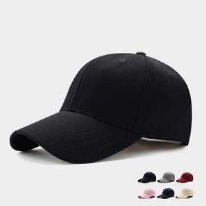 帽子男春夏天棒球帽韩版潮人牌防晒遮阳帽百搭女士秋季时尚鸭舌帽