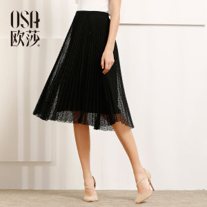 <span class=H>OSA</span><span class=H>欧莎</span> 2017<span class=H>夏</span>季新款女装黑色蕾丝百褶裙时尚半身裙中长款A51037
