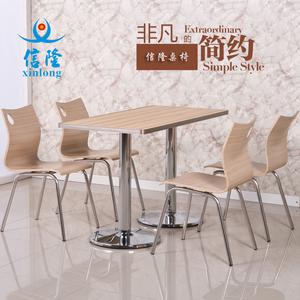 信隆肯德基食堂饭馆<span class=H>小吃</span>奶茶甜品<span class=H>店</span>快餐厅<span class=H>桌椅</span>子分体一桌四椅组合