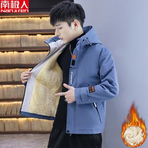 南极人秋冬季加绒加厚长袖连帽夹克男士宽松工装夹克男装保暖棉衣