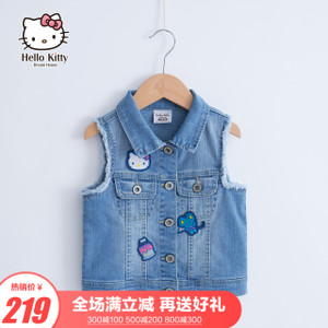 Hello kitty童装夏装2018新款<span class=H>儿童</span>休闲外套女童水洗牛仔背心外套