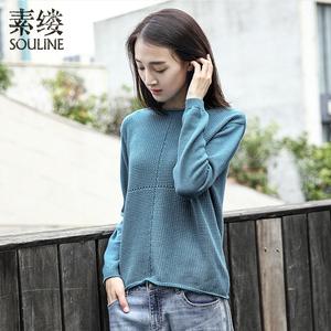 素缕秋装<span class=H>女</span>2018新款宽松针织衫打底长袖复古圆领毛衣SL520173�[