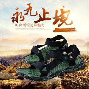 美奇马克迷彩<span class=H>凉鞋</span>男新款休闲鞋沙滩鞋男士凉拖透气运动防滑
