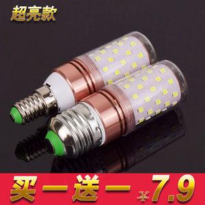<span class=H>led灯</span>泡e27螺口led照明家用小玉米灯e14节能灯超亮led光源吊灯