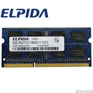 ELPIDA 尔必达 DDR3 4G 1600 <span class=H>笔记本</span><span class=H>内存条</span> 三代电脑内存