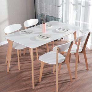 北欧实木<span class=H>餐桌</span>椅组合现代简约小户型长方形书桌4人6人饭桌餐厅<span class=H>餐桌</span>