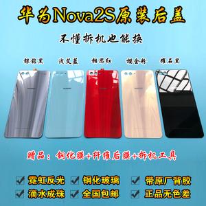 华为nova2s原装钢化玻璃后盖HWI-AL00<span class=H>手机</span>原厂电池盖后壳后屏替换