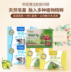 韩国进口女士洁面洗澡沐浴香水皂块手工皂滋润家用肥皂身体清洁皂