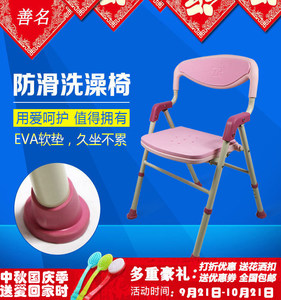 富士康铝合金老人防滑稳固浴室可折叠洗澡<span class=H>椅子</span>儿童沐浴椅淋浴凳