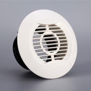 室内新风系统圆盘可调直百叶ABS<span class=H>新风口</span>中央空调出风口75~200mm