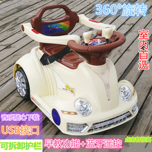 Children's electric car four-wheel drive double-drive remote control stroller men and women can take a motorcycle indoor car swing car with push rod