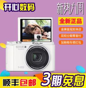 Casio/卡西欧EX-ZR1500 3500 3600 3700自拍神器5500美颜<span class=H>相机</span>2000