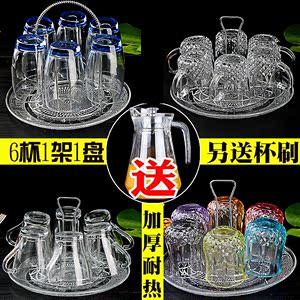 好看耐热纯色<span class=H>水晶</span>微波炉精美<span class=H>玻璃杯</span>套装早餐杯绿茶杯变色杯酒杯