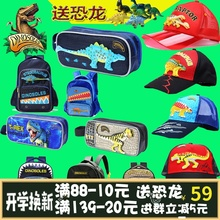 Dillo Dragon Pen Bag Tyrannosaurus Stegosaurus Primary School Students Dinosaur School Bag Pencil Box Pencil Box Stationery Box