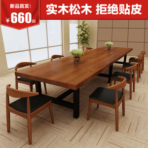 實木<span class=H>會議桌</span>簡約現代<span class=H>長桌</span>辦公桌長條桌子接待桌椅組合洽談桌培訓桌