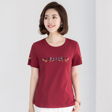 Mother's Cotton Short Sleeve T-shirt and Women's Summer 2019 New Type Hawthorn Shirt Embroidered Loose Top for Middle-aged and Old People 40 Years Old 50