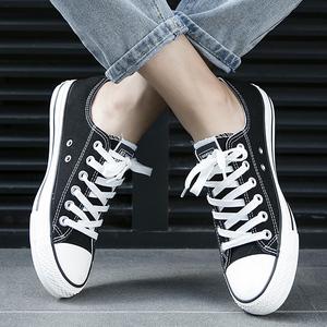 环球<span class=H>帆布鞋</span>男低帮布鞋春季娱乐网站白菜网站大全潮流最新注册白菜全讯网平底板鞋休闲<span class=H>鞋子</span>球鞋<span class=H>男鞋</span>