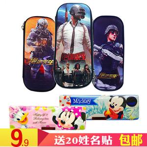 迪士尼多功能双开文具盒小学生用铅笔盒男女款日本收纳袋网红同款