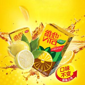 6盒装】香港版进口饮料维他Vita真柠檬茶饮品纸盒装夏日冰镇食品