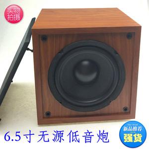 6.5寸无源低音炮<span class=H>音箱</span> 家用 车载 电脑2.1 5.1超重低音炮音响喇叭