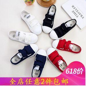 2018新款<span class=H>回力</span>童鞋<span class=H>帆布鞋</span>男童女童婴儿鞋<span class=H>魔术贴</span>休闲鞋儿童运动鞋子