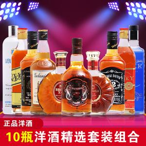 洋酒套装组合奥斯曼威士忌大嘴猫伏特加嘉士华<span class=H>白兰地</span>烈酒基酒10瓶