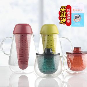 日式耐热玻璃茶壶办公室茶杯花茶杯男女士带过滤泡茶杯带盖冲<span class=H>茶器</span>